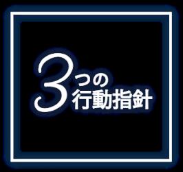 3credo-title