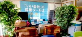 尾崎知事が私たちのオフィスに来訪されました
