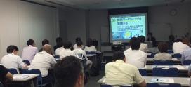 弊社代表の石松が『若手人材採用で大切な3つのポイント』という内容で講演させて頂きました
